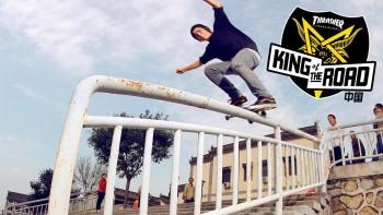 Skater Linh Đỗ vừa chia sẻ về cuộc thi Trượt ván đáng nhớ nhất trong đời của mình